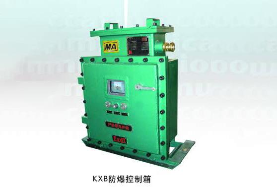 KXB防爆控制箱