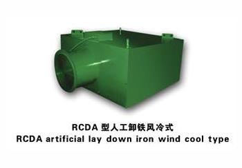 RCDA系列電磁除鐵器