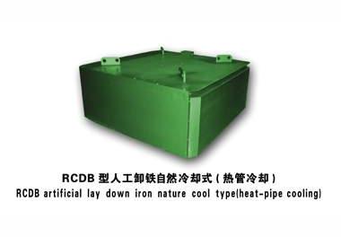 RCDB系列电磁除铁器