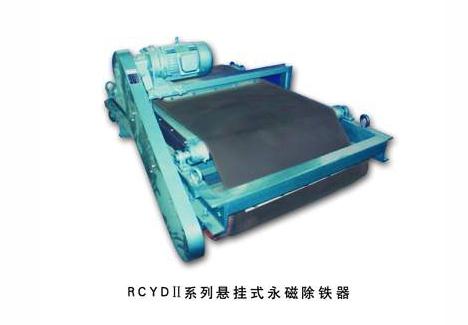 RCYDⅡ系列永磁除铁器
