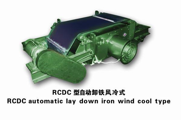 RCDC系列電磁除鐵器